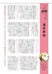 Rating: Questionable Score: 1 Tags: inubouzaki_fuu text yuuki_yuuna_wa_yuusha_de_aru User: Radioactive