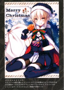 Rating: Safe Score: 8 Tags: christmas fate/grand_order pantyhose saber saber_alter toosaka_asagi User: Radioactive