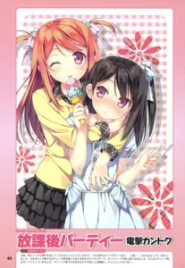 Rating: Safe Score: 48 Tags: dress kantoku kurumi_(kantoku) shizuku_(kantoku) User: fireattack