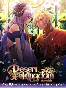 Rating: Safe Score: 11 Tags: aspacia desert_kingdom hanamura_mai sera_(desert_kingdom) User: charunetra