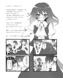 Rating: Safe Score: 2 Tags: 4koma monochrome suzume_miku touhou User: fireattack