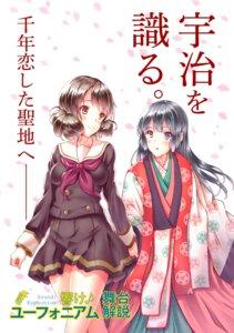Rating: Safe Score: 7 Tags: hibike!_euphonium kimono kousaka_reina oumae_kumiko seifuku tagme yuri User: saemonnokami