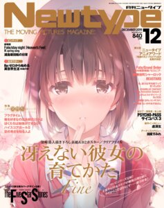 Rating: Safe Score: 56 Tags: dress katou_megumi misaki_kurehito saenai_heroine_no_sodatekata saenai_heroine_no_sodatekata_fine sweater User: kotorilau