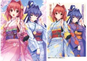 Rating: Safe Score: 48 Tags: kagami_sumika kimono mitsurugi_meiya muvluv muvluv_alternative neko_works sayori User: Twinsenzw