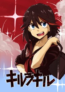 Rating: Safe Score: 16 Tags: kill_la_kill matoi_ryuuko puma_(hyuma1219) seifuku User: vkun
