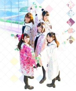 Rating: Safe Score: 0 Tags: hanayamata heels kimono megane photo seifuku User: shiomiyashiori@
