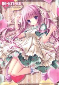 Rating: Safe Score: 42 Tags: dress hakamada_hinata ro-kyu-bu! tinkle User: RICO740