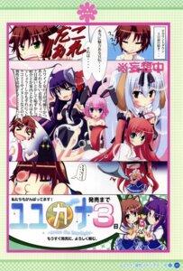 Rating: Questionable Score: 0 Tags: animal_ears bunny_girl chibi himezono_risa kusunoki_kukune mitha nanawind takasaki_honoka yuyukana yuyuzuki_ako User: fireattack
