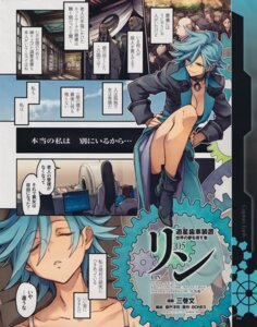 Rating: Safe Score: 11 Tags: captain_earth cleavage lin_(captain_earth) minato_fumi User: Aurelia