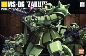 Rating: Safe Score: 3 Tags: gundam mecha mobile_suit_gundam ms-06_zaku_ii User: Radioactive