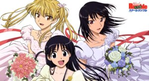 Rating: Safe Score: 19 Tags: dress sawachika_eri school_rumble tsukamoto_tenma tsukamoto_yakumo wedding_dress User: vita