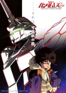 Rating: Safe Score: 1 Tags: banagher_links gundam gundam_unicorn mecha unicorn_gundam User: drop