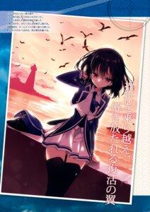 Rating: Safe Score: 19 Tags: hayakawa_harui hyuga_tsubame megane thighhighs uniform valkyrie_impulse User: Hatsukoi