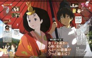 Rating: Safe Score: 22 Tags: chitanda_eru hyouka kimono oreki_houtarou tsunoda_yuuki User: PPV10