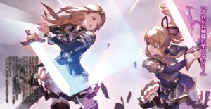 Rating: Safe Score: 11 Tags: armor granblue_fantasy katarina_(granblue_fantasy) minaba_hideo possible_duplicate sword tagme thighhighs vila_(granblue_fantasy) User: kiyoe