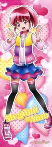 Rating: Safe Score: 7 Tags: aino_megumi happiness_charge_precure! pretty_cure satou_masayuki stick_poster thighhighs User: drop