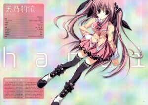 Rating: Safe Score: 30 Tags: amano_hanei fixed korie_riko makura seifuku supreme_candy thighhighs User: castle