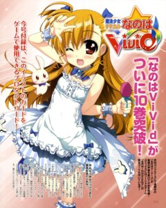 Rating: Safe Score: 34 Tags: dress fujima_takuya mahou_shoujo_lyrical_nanoha mahou_shoujo_lyrical_nanoha_vivid sacred_heart vivio User: drop
