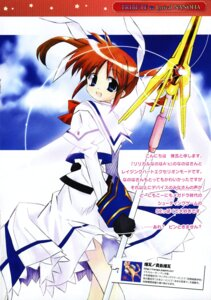 Rating: Safe Score: 2 Tags: mahou_shoujo_lyrical_nanoha mahou_shoujo_lyrical_nanoha_strikers renga takamachi_nanoha User: admin2