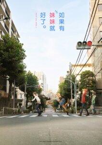 Rating: Safe Score: 14 Tags: fuwa_haruto hashima_chihiro hashima_itsuki imouto_sae_ireba_ii. kani_nayuta landscape photo shirakawa_miyako User: yanis