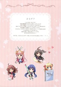 Rating: Safe Score: 8 Tags: animal_ears bunny_ears chibi pan pan_no_mimi pantyhose seifuku thighhighs User: Twinsenzw