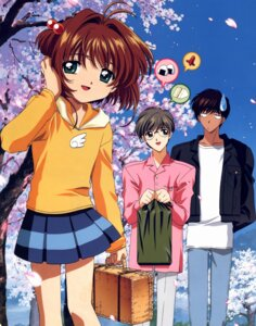 Rating: Safe Score: 22 Tags: card_captor_sakura jpeg_artifacts kinomoto_sakura kinomoto_touya tsukishiro_yukito User: jjj14