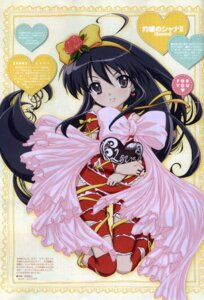 Rating: Questionable Score: 19 Tags: aizawa_sumie naked_ribbon shakugan_no_shana shana valentine User: Onpu