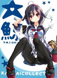 Rating: Questionable Score: 62 Tags: gouda_nagi kantai_collection pantsu pantyhose taigei_(kancolle) User: fairyren
