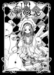 Rating: Safe Score: 7 Tags: clamp monochrome tsuyuri_kohane xxxholic User: charunetra
