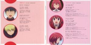 Rating: Safe Score: 2 Tags: kitamura_yuusaku kushieda_minori screening toradora! User: sakurakon1