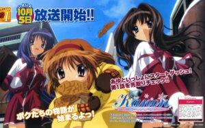 Rating: Safe Score: 7 Tags: ikeda_kazumi kanon minase_nayuki misaka_kaori seifuku tsukimiya_ayu User: vita