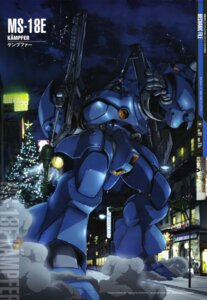 Rating: Safe Score: 6 Tags: abe_shingo gun gundam gundam_0080_war_in_the_pocket mecha User: drop