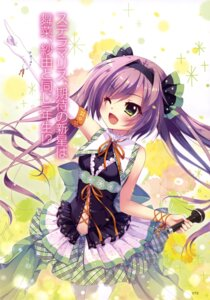 Rating: Safe Score: 41 Tags: izumi_tsubasu re:stage!_project User: drop