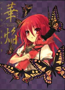 Rating: Safe Score: 10 Tags: ito_noizi seifuku shakugan_no_shana shana sword User: admin2