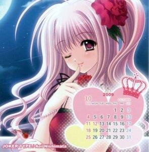 Rating: Safe Score: 10 Tags: calendar nishimata_aoi User: syaoran-kun