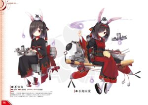 Rating: Safe Score: 7 Tags: animal_ears azur_lane bunny_ears halluka kimono shiranui_(azur_lane) User: Twinsenzw