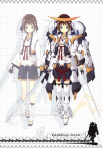 Rating: Safe Score: 18 Tags: asahiage mecha_musume poco sword thighhighs User: fireattack