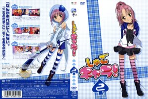 Rating: Safe Score: 7 Tags: amulet_spade hinamori_amu miki shugo_chara User: Radioactive