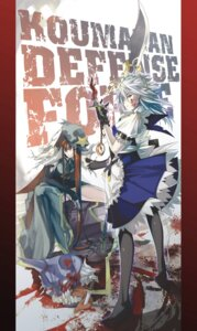 Rating: Safe Score: 13 Tags: hong_meiling izayoi_sakuya ky touhou User: Mr_GT