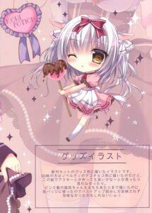 Rating: Questionable Score: 3 Tags: animal_ears bunny_ears chibi kohinata_hoshimi tagme User: Radioactive