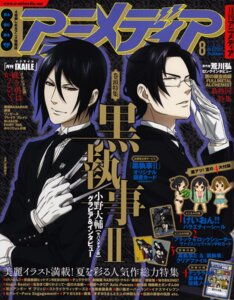 Rating: Safe Score: 3 Tags: claude_faustus kuroshitsuji male megane screening sebastian_michaelis User: alimilena