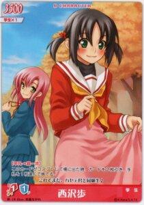 Rating: Safe Score: 3 Tags: card hayate_no_gotoku katsura_hinagiku nishizawa_ayumu seifuku yuuryuu_nagare User: vita