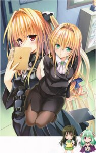 Rating: Questionable Score: 58 Tags: golden_darkness kotegawa_yui megane pantyhose run_elsie_jewelria tearju_lunatique to_love_ru to_love_ru_darkness yabuki_kentarou User: SenjounoValkyria
