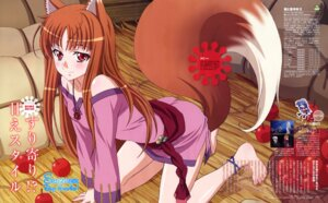 Rating: Safe Score: 28 Tags: animal_ears holo shinohara_kenji spice_and_wolf tail User: acas