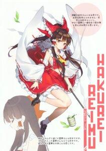 Rating: Questionable Score: 27 Tags: gohei hakurei_reimu miko sarashi touhou User: Radioactive