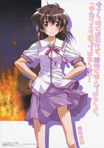 Rating: Safe Score: 6 Tags: iriya_no_sora_ufo_no_natsu kurashima_tomoyasu seifuku sudo_akiho User: Radioactive
