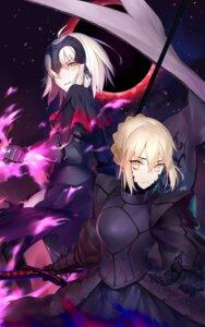 Rating: Safe Score: 23 Tags: armor fate/grand_order jeanne_d'arc jeanne_d'arc_(alter)_(fate) saber saber_alter sword virtu.al User: Dreista