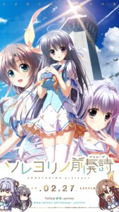 Rating: Questionable Score: 45 Tags: chibi minori mizuno_sao sata seifuku soreyori_no_prologue thighhighs yuzuna_hiyo User: acas