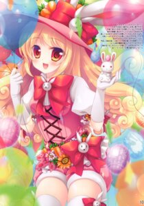 Rating: Questionable Score: 5 Tags: animal_ears bunny_ears tagme thighhighs User: Radioactive