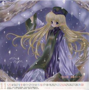 Rating: Safe Score: 2 Tags: calendar inugami_naoyuki User: fireattack